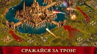 Геймплей игры Heroes at War