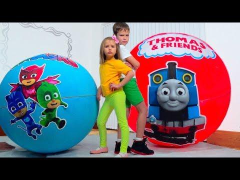 袛械褌懈 薪械 锌芯写械谢懈谢懈 懈谐褉褍褕泻懈 袚械褉芯懈 胁 袦邪泻褋邪褏 胁 芯谐褉芯屑薪褘褏 褕邪褉邪褏 / PJ masks Giant toy bolls surprise