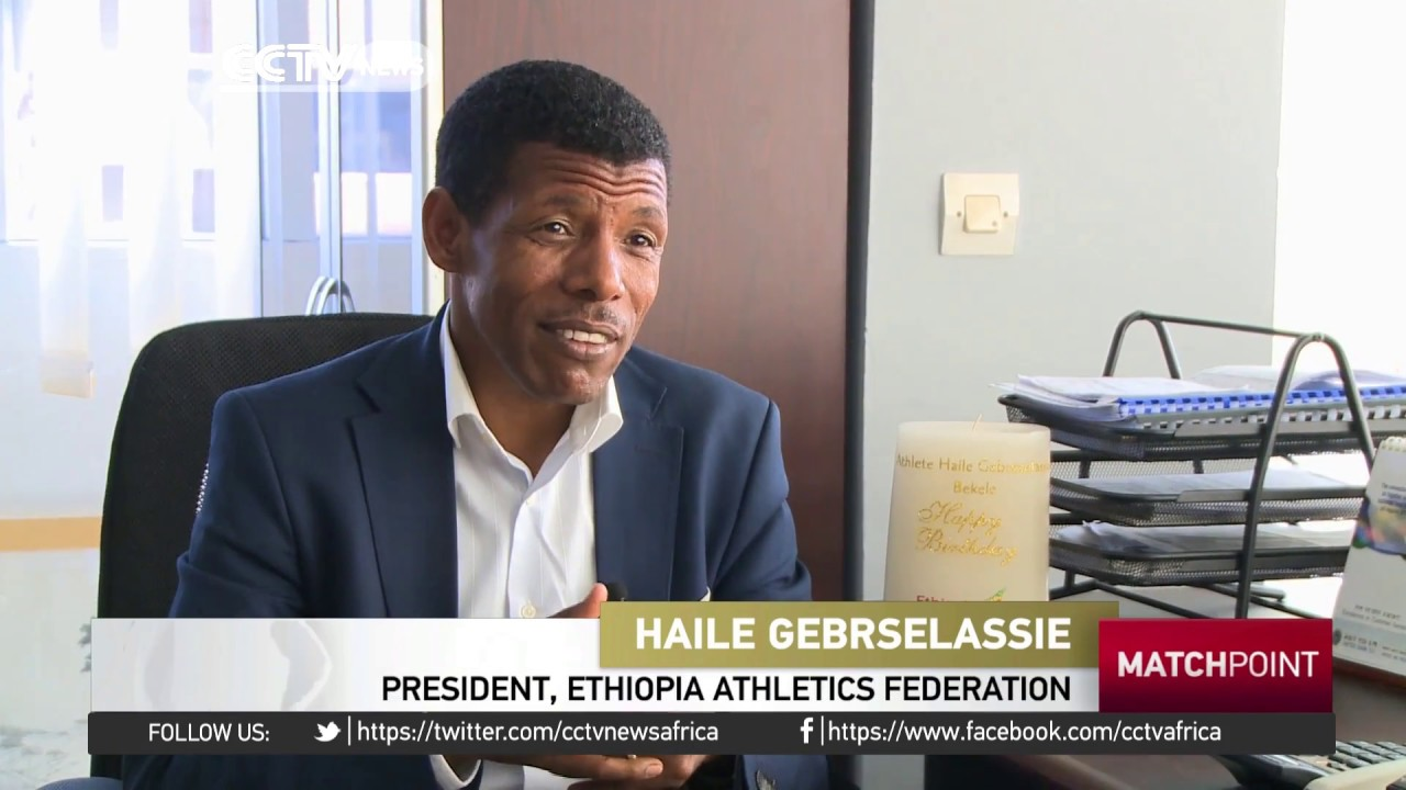 Ethiopia's Gebrselassie advises African athletes to invest their money wisely