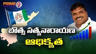 YCP Leading Both Ananthapuram & Srikakulam After Early Trends | ...