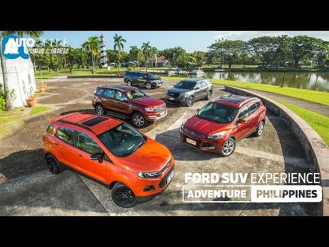 FORD SUV Experience 羅哥的菲律賓探險之旅【Auto Online 汽車線上 試駕影片】