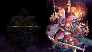 Ys: The Oath In Felghana Soundtrack (Full)