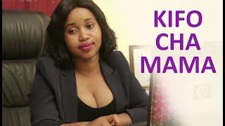 Kifo cha Mama (Bongo Movie)