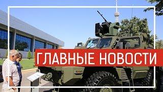Новости Казахстана. Выпуск от 04.05.19 / Басты жаңалықтар