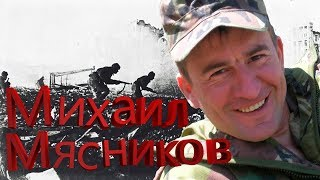 Время истории - Михаил Мясников (тридцать первый выпуск)