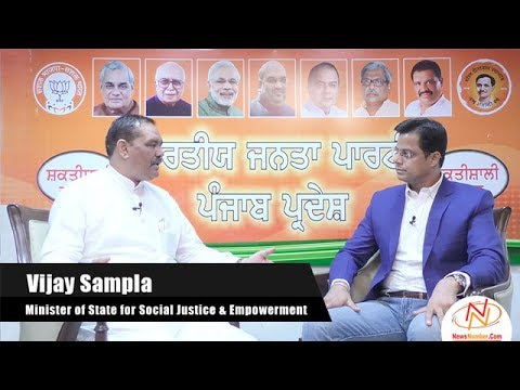 Interview of Vijay Sampla, Minister of State for Social Justice & Empowerment