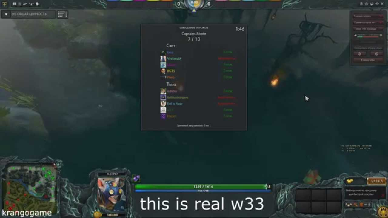 how to know mmr on lol