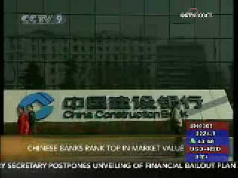 Chinese banks rank top 3 in market value
