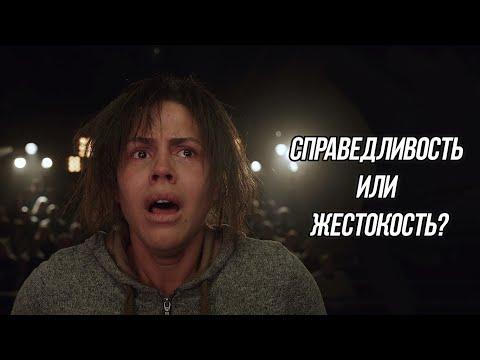 Черное зеркало 2 сезон 2 серия смысл