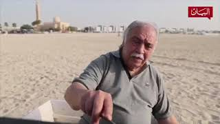 وليد الشامي   القوة الكامنة وراء الفن
