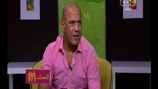 بالفيديو..أشرف عبد الباقي: التنازلات جزء مهم لاستمرار الحياة الزوجية