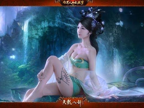 Beautiful Chinese Music - Instrument [Demi-Gods and Semi-Devils]