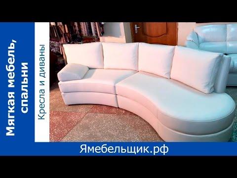 Кресла и диваны от Фирмы Финнко мебель