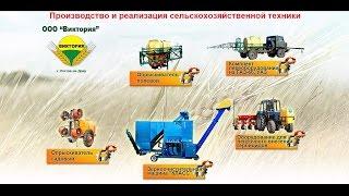 Монтаж Комплекта Малообъемного Оборудования(, 2014-02-17T06:53:35.000Z)