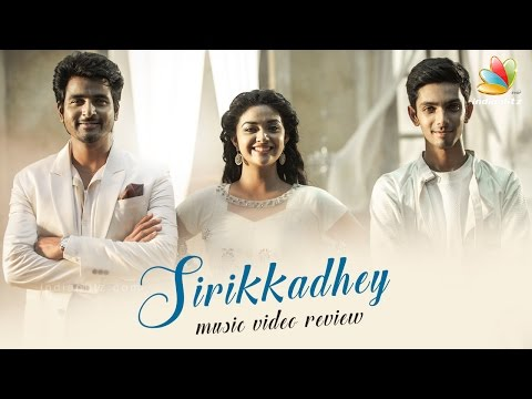 Download Remo Sirikadhey Song Sivakarthikeyan Aniurudh ...
