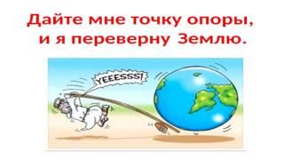 # My Gem4me 27 05 16г Квалификация Школа Рычаг Успеха Как удвоить свой бизнес