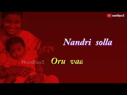 Amma Amma Asai Amma whatsapp status | Sentimental song | amma song | nandhux2 |