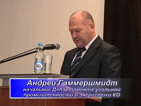 Ленинск-тв городская панорама поздравления
