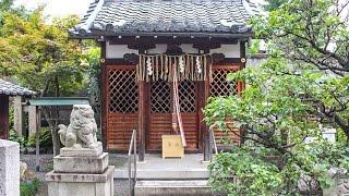 安楽寺天満宮 京都 / Anraku-ji Tenmangu Shrine Kyoto / 텐 만구 교토