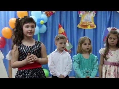 Частушки про детский сад на выпускном.