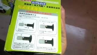 Эксперимент - Керамическая лампа 100 w, против красной 250 w в курятнике
