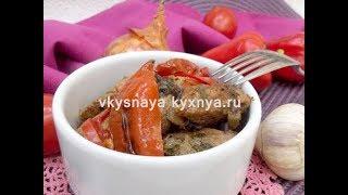 Хашлама из говядины по армянски: как приготовить вкусно!