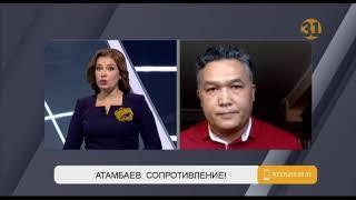 Какой сценарий ждет Бишкек? Мнение политолога