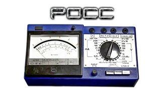 Прибор электроизмерительный комбинированный 43101(Более подробная информация - http://ross.com.ru/pribor-elektroizmeritelnyi-mnogofunktcionalnyi-tc-43101 Прибор комбинированный 43101 применятс..., 2014-06-26T11:16:37.000Z)