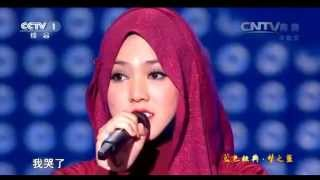 261214 Shila Amzah 梦想星搭档 茜拉和五洲唱响《天亮了》Eng Sub