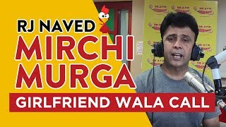 Girlfriend wala Call | Mirchi Murga | RJ Naved | Radio Mirchi