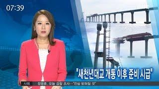[뉴스투데이]