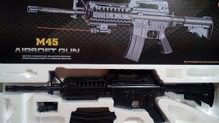 М 45. Пневматична гвинтівка.Пластик. Іграшка.