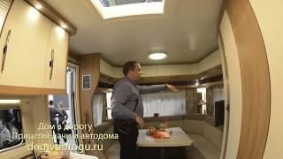 Дом на колесах Hobby De Luxe 455 UF высокопроходимый с улучшенной кухней и изолированной спальней