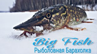 Зимняя рыбалка на водохранилище (жерлицы, мормышка)