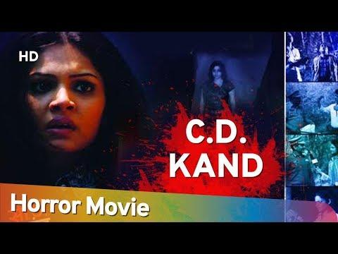c.d.-kand- -anuya-bhagvath- -anara-gupta- -samarth-chaturvedi- -bollywood-horror-movie