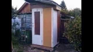 Туалет для дачи своими руками из межкомнатных дверей б/у(, 2014-11-12T21:08:54.000Z)