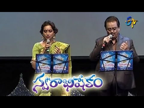 Omkara Nadanu Song - S.P.Balu, Kalpana Performance in ETV Swarabhishekam - London, UK - ETV Telugu