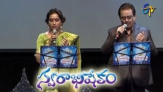 Omkara Nadanu Song - S.P.Balu, Kalpana Performance in ETV Swarabhishekam - London, UK - ETV Telugu