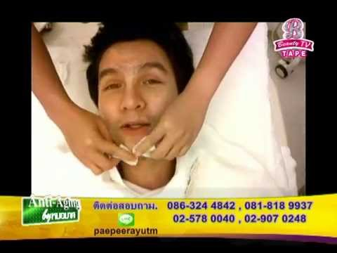 Anti Aging by หมอมาศ@Beauty TV 2014 09 17 ร้อยไหม พี่เกลือ , snow blink bright op3 3