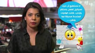 ماهي سياسة ترامب تجاه الشرق الأوسط؟