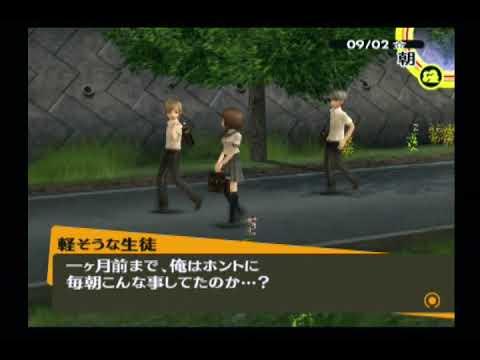 【#PS2】ペルソナ4 48枠目(#ペルソナ4 #P4 #森久保祥太郎)