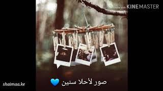 حبة صور ساكتين محمد حماقي