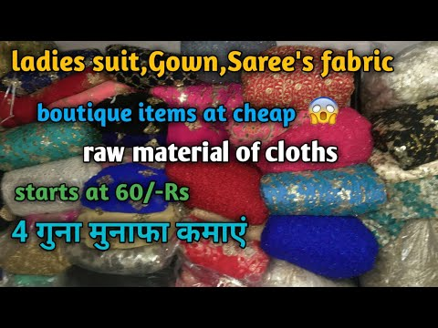 Raw material of ladies suit,saree,gowns&other ladies garments|Boutique items silk,cotton,net cloths