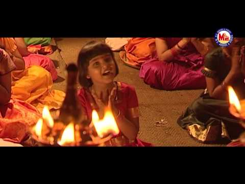 amme narayana devi narayana lyrics pdf