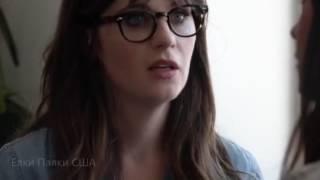 Елки Палки США серия 01 сез 6 Американские комедийные сериалы смотреть онлайн