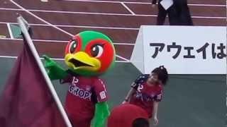 今期ホーム初勝利を祝いファジ丸さんとこの試合からファジアーノ岡山特...