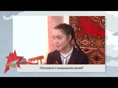 Вербин Павел Федорович. Республика Башкортостан, Бакалинский район, с. Бакалы