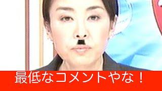 元光GENJIの大沢樹生と長男に親子関係なしの判決が下されたことに対し、...