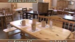 «Мебель из сосны», магазин, Геленджик (2010)(, 2011-03-29T11:52:02.000Z)