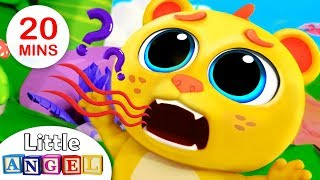 Baby Lion Lost His ROAR! | 5 Little Ducks Song for Kids | Animal Songs and Nursery Rhymes For Kids